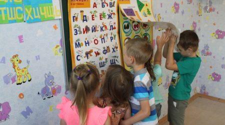 Польза детских центров
